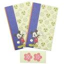 ミッキーマウス ぽち袋 お年玉 ポチ袋 和風 多当折 ディズニー サンスター文具 金封 かわいい