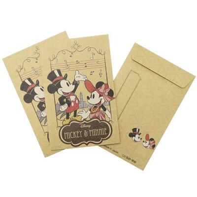 ミッキー&ミニー ぽち袋 お年玉 クラフト ポチ袋 3枚 B ミュージック ディズニー サンスター文具 金封 かわいい