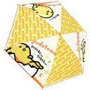 キャラクター折畳傘 ぐでたまロゴ 90199