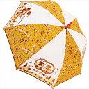 チップ & デール 長傘 (傘/かさ) 55cm フォレスト (チップとデール)