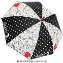 スヌーピー キャラクター長傘55cm(モノトーン) 061077