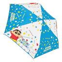 90270/ジェイズプランニング/クレヨンしんちゃんキャラクター折畳傘サイズ:53cmポップ/レイン/雨