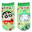 クレヨンしんちゃん&シロ 子供用 靴下 キッズ 耳付き ソックス ツインポップ ジェイズプランニング