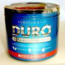 Xross クロス その他のケミカル DUROガラスコーティング剤