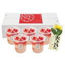 ヤバケイ 博多あまおう たっぷり苺のアイス 5個
