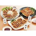 ヤバケイ 人気店の餃子食べ比べ KF-GT5