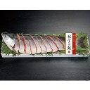 根室の鮭  E-NSR  お歳暮ギフト