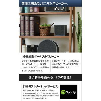 TIVOLI AUDIO CUBE WALNUT/GREY ワイヤレススピーカー Bluetooth Wi-Fi対応