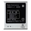 Sato Commerce Galaxy S3 α Progre SC07 SCL21UAA 互換バ