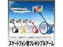 YT-FLEXARM01-YL/SP