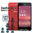 アイティプロテック YT-GFILM-F/ZF5 強化ガラスフィルム For ZenFone5