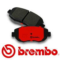 Brembo ブレンボ ブレーキパッド レッド AUDI S3 8PCDLF 年式09/02~13/08 品番P85 095S リア