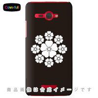 家紋シリーズ 九曜桜 (くようざくら) / for HTC J butterfly HTL21/au