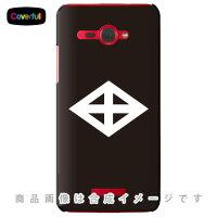 家紋シリーズ 轡菱 (くつわひし) / for HTC J butterfly HTL21/au