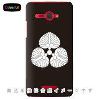 家紋シリーズ 三つ河骨 (みっつこうほね) / for HTC J butterfly HTL21/au