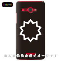 家紋シリーズ 太雁木輪 (ふとがんぎわ) / for HTC J butterfly HTL21/au (カバフル)
