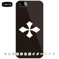 家紋シリーズ 四つ剣菱 (よつけんびし) / for iPhone 5/SoftBank (カバフル)