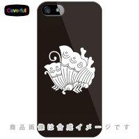 家紋シリーズ 揚羽蝶 (あげはちょう) / for iPhone 5/SoftBank (カバフル)