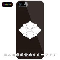 家紋シリーズ 剣花菱 (けんはなびし) / for iPhone 5/SoftBank (カバフル)