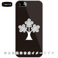 家紋シリーズ 三つ立ち梶の葉 (みつたちかじのは) / for iPhone 5/SoftBank (カバフル)