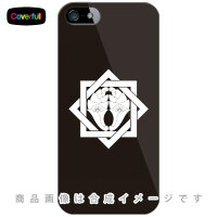 家紋シリーズ 組み合い角に花杏葉 (くみあいかくにはなぎょうよう) / for iPhone 5/SoftBank (カバフル)