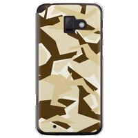 URBAN camouflage サンド (クリア) / for らくらくスマートフォン プレミアム F-09E/docomo (SECOND SKIN)