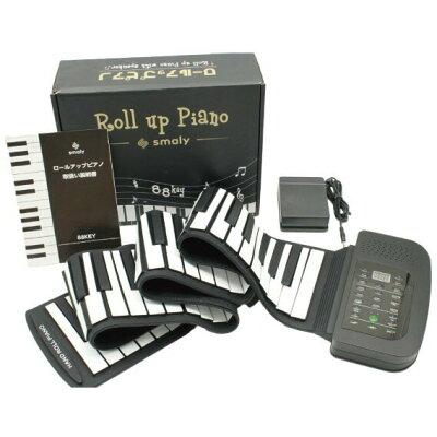 smaly ロールタイプ 電子ピアノ 88鍵盤 PIANO-88