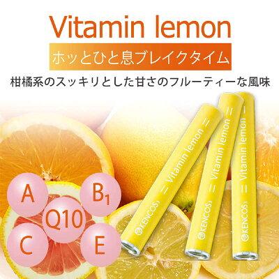KENCOS3ケンコス3専用フレーバーカートリッジビタミンレモン