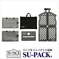 SU-PACK
