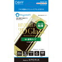 Deff Hybrid 3D Glass Screen Protector Dragontrail-X for Xperia XZs シトラスイエロー DG-XZSG2DFYL