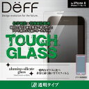 DG-IP7SG3PF Deff TOUGH GLASS for iPhone 2017 4.7インチ フチなし透明 通常