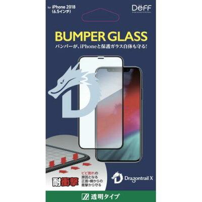 ディーフ DG-IP18LBG3DF