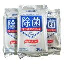 除菌ウェットティッシュ 桃の葉エキス配合 携帯用 30枚入×3個