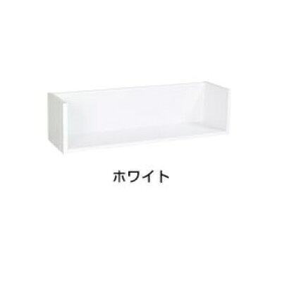 arne Wall Box Seven Ctype Sサイズ コの字型 ウォールラック ホワイト