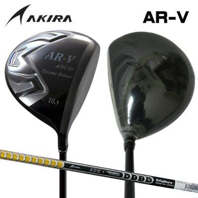 高反発ドライバー アキラ ゴルフ AR-V ドライバー フジクラ ランバックス カーボンシャフト AKIRA  アキラ  高反発ドライバー