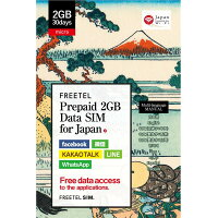 プラスワンMTG freetel FREETEL Prepaid 30days 2GB Data SIM for JAPAN micro FTPS2GJ-MICRO