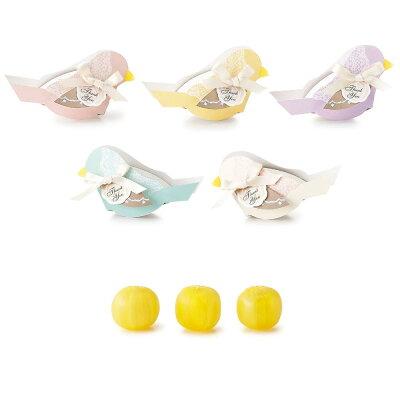 オリジナルあい ウェルカムバードプチ はちみつレモン飴 3個