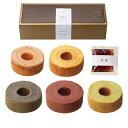 和伍心-わごころ-日本の味のバームクーヘン引き菓子