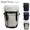 Misto Forza/ミストフォルツァ FMS02 メンズ スポーティタウンユースバックパック リュック ホワイト