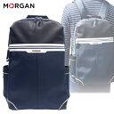 MORGAN/モルガン MOA05 ナイロン・合皮 リュック メンズ レディース ユニセックス ネイビー