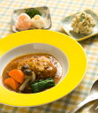 インクロムプラス デミグラスハンバーグセット 1食
