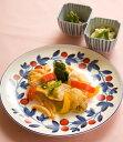 インクロムプラス 揚げ鶏のレモンあんかけセット 1食