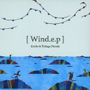 Wind.e.p/CD/TKGR-010