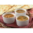 インドカレー3食セット 3袋