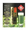 リブラボラトリ-ズ 本搾り大麦若葉青汁 3gx30