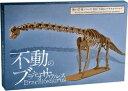 常盤印刷紙工 DNS-05 俺の恐竜シリーズ ♯05 「不動のブラキオサウルス DNS05