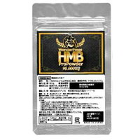 ワンダープレス HMBプロ パウダー 粉末HMB HMBカルシウム 原末