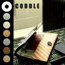 CODDLE +PAPER 09 シンプルでおしゃれなパスポートケース パスポート入れ  母子手帳入
