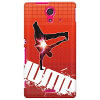 breakin-red×red design by ARTWORK / for Xperia UL SOL22/au