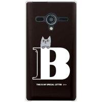letter&cat ブラック B (クリア) design by PansonWorks / for 203SH/SoftBank (SECOND SKIN)